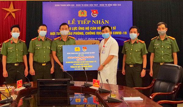Cục Công nghiệp An ninh ủng hộ các y, bác sĩ BV Dã chiến số 2 Bắc Giang