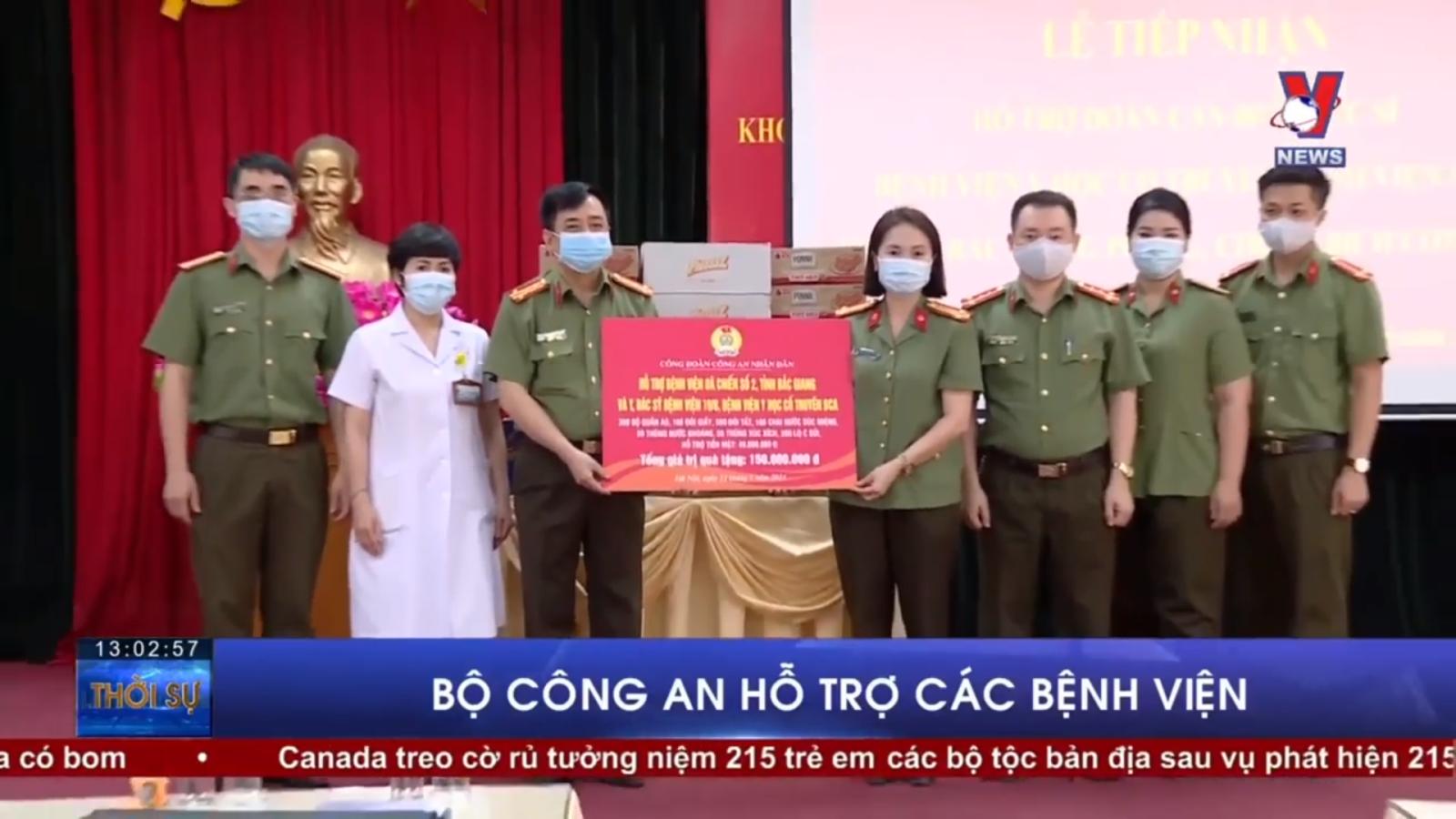 Bộ Công an hỗ trợ các bệnh viện